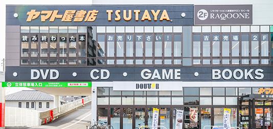 仙台八幡店