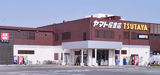 石巻中里店